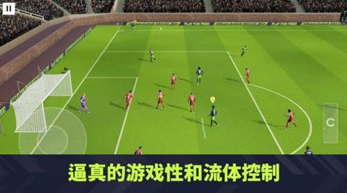 dream league soccer2021破解版图片