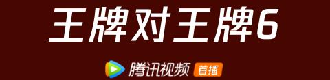 wetv台湾版软件特色