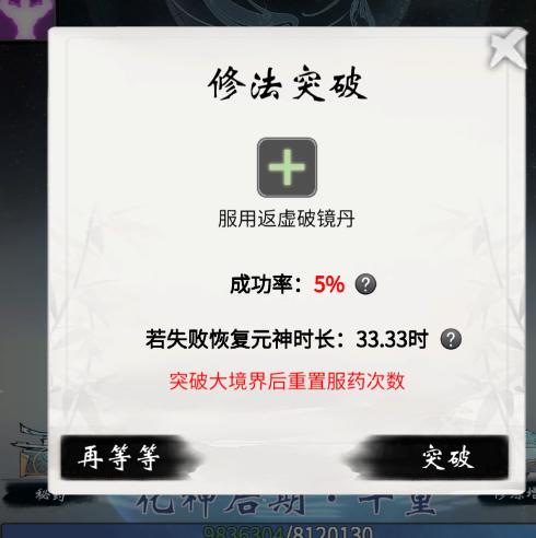 一念逍遥新闻配图7