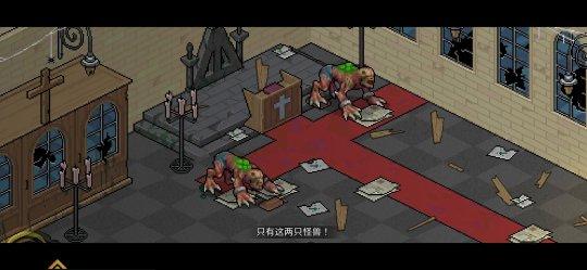 像素危城新闻配图3