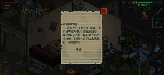 像素危城新闻配图5