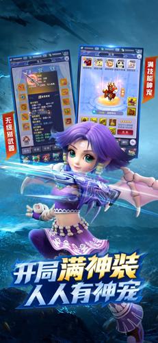 梦幻西游网页版截图2