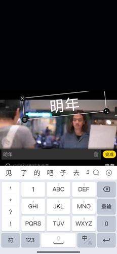 爱剪辑视频编辑手机版10