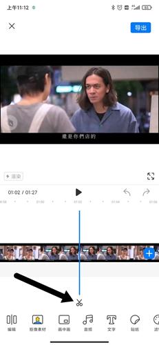 不咕剪辑app2
