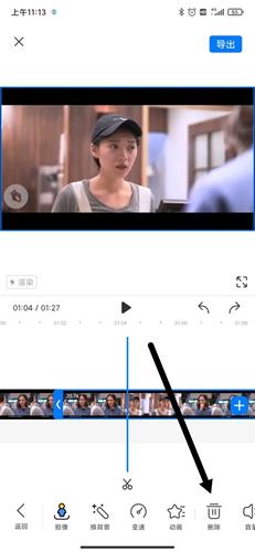 不咕剪辑app3