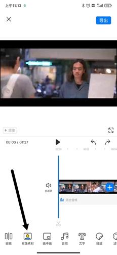 不咕剪辑app4