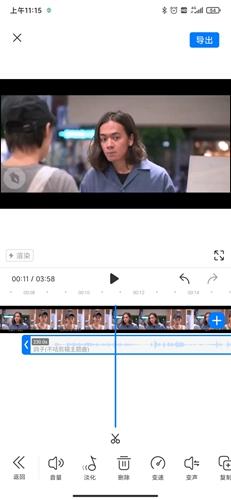 不咕剪辑app10