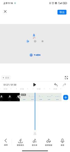 不咕剪辑app13