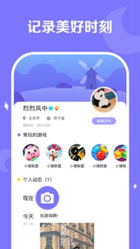 丑鱼竞技app截图2