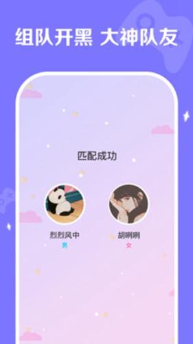 丑鱼竞技app