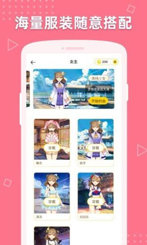 萌动壁纸app截图3