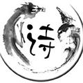 一毫古诗集app