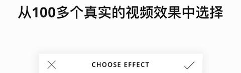 VIMAGE中文版app软件特色