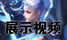 王者荣耀花木兰默契交锋视频 情人节限定实战动画