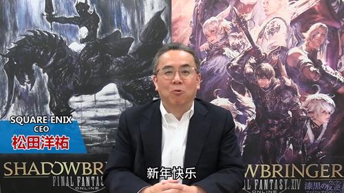 最终幻想14新闻配图1