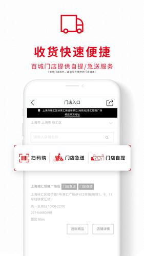 优衣库网上购物app截图4