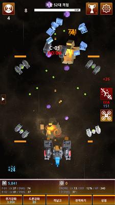 火箭狙击场截图1