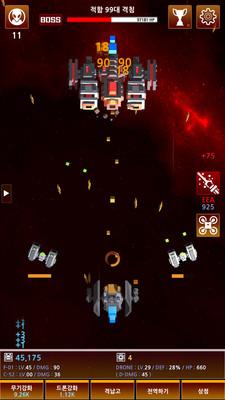 火箭狙击场截图2