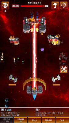 火箭狙击场截图3