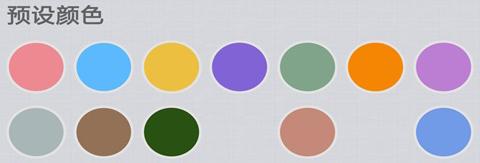 护民图库app软件特色
