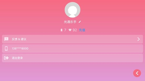 光遇乐谱app安卓版图片
