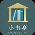 经典小书亭app