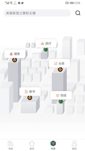 经典小书亭app截图2