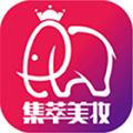 集萃美妆app
