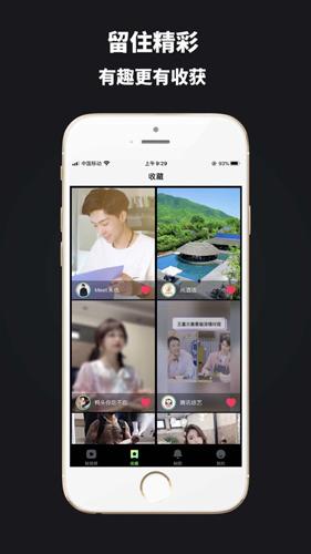 拍呱呱短視頻app截圖2
