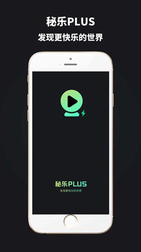 拍呱呱短視頻app截圖1
