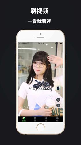拍呱呱短視頻app截圖4