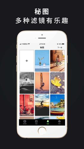 拍呱呱短視頻app截圖3