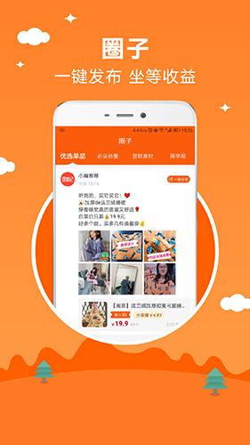 寻券记app