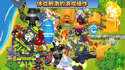 猴子塔防6中文版截图3
