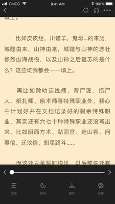 乐文免费小说app