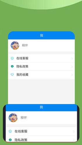 Xalhar mtv app截图3