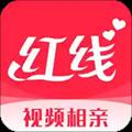 红线相亲app