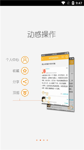 轻之国度app截图3