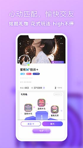 气泡星球app截图3