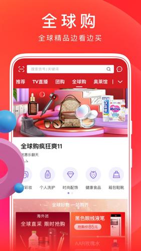 东方cj网上购物app截图5
