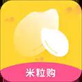 米粒购app