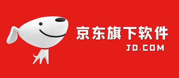 京东旗下所有app