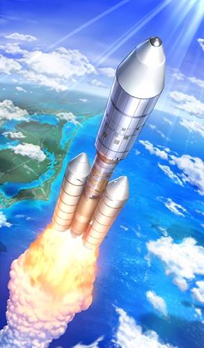 FGO大力神3号E运载火箭礼装