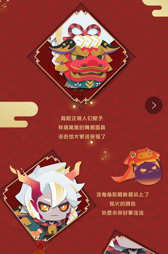阴阳师:妖怪屋4