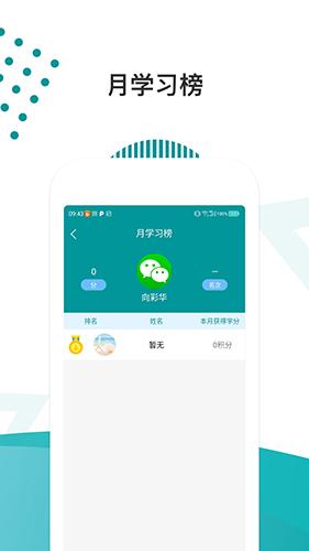 医路导航app软件截图