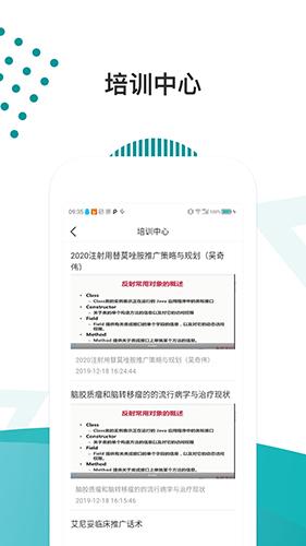 医路导航app截图1
