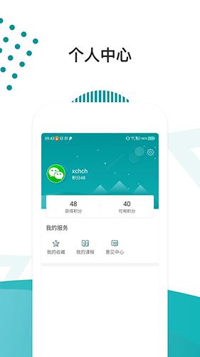 医路导航app截图4