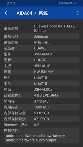 AIDA64中文版截图1