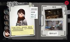 密室逃脱绝境系列9无人医院第17关怎么过 闯关攻略