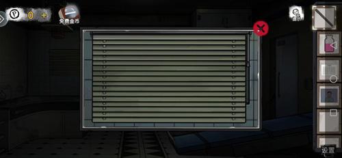 密室逃脱绝境系列9无人医院第18关图片